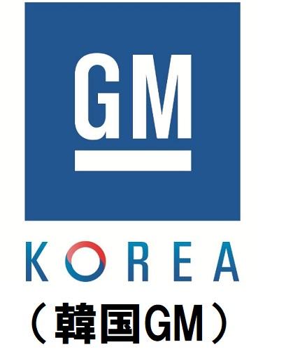 韓国GMのロゴ