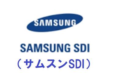 サムスンSDIロゴ