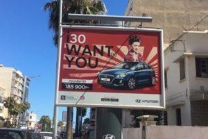 現代自動車の宣伝看板